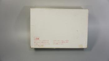 paro14b (3).JPG
