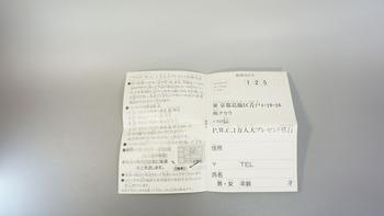 paro23 (9).JPG