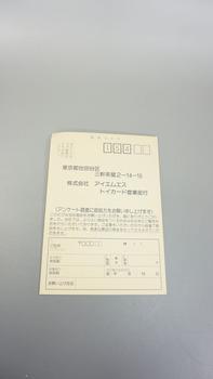 paro25b (8).JPG