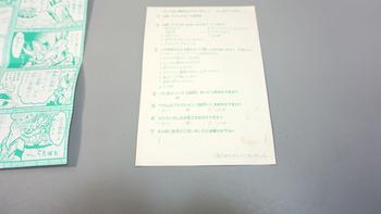 paro5 (10).JPG