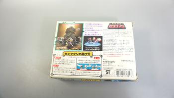 zen4 (3).JPG